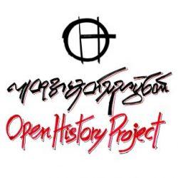 Open History Pathein